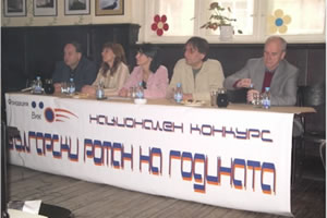 Announcing panel of judges 2005